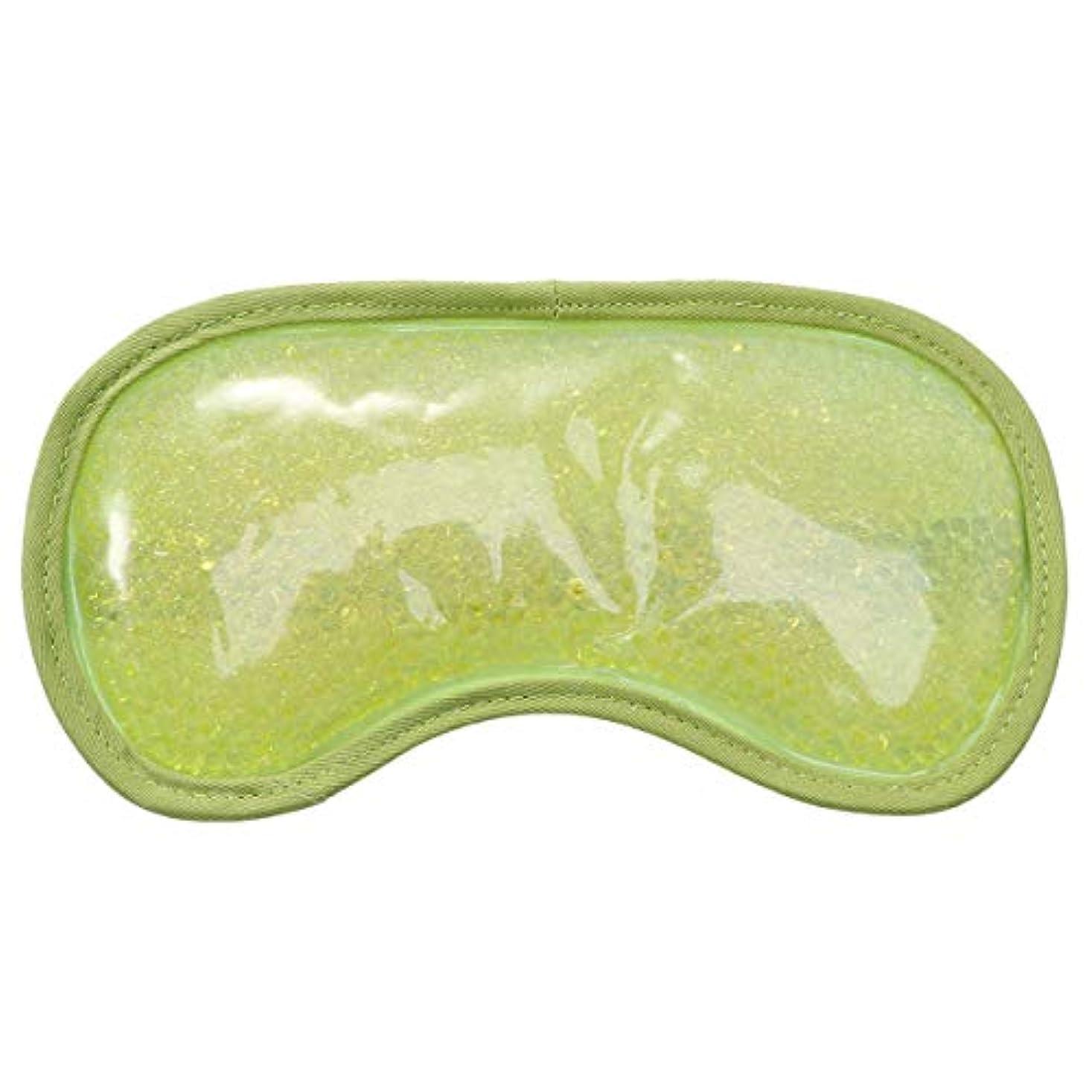 不安定混乱した定数SUPVOX アイマスク ゲル アイスパッド アイアイスパック 温熱 ホット 冷却 パック 再使用可能 目の疲れ軽減 安眠 血行促進(緑)