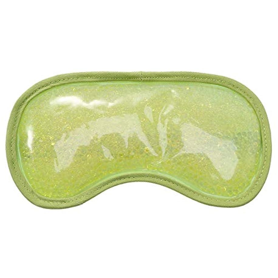 地雷原鉄道請求SUPVOX アイマスク ゲル アイスパッド アイアイスパック 温熱 ホット 冷却 パック 再使用可能 目の疲れ軽減 安眠 血行促進(緑)