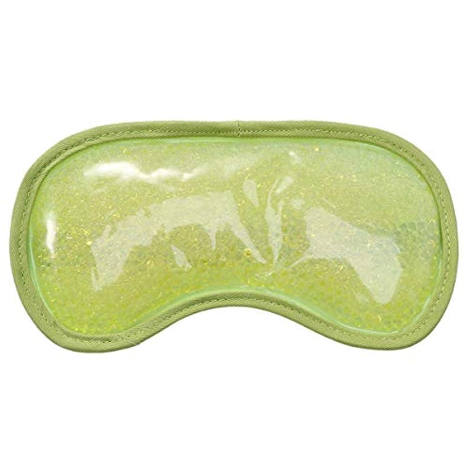 郵便番号バーゲン装置SUPVOX アイマスク ゲル アイスパッド アイアイスパック 温熱 ホット 冷却 パック 再使用可能 目の疲れ軽減 安眠 血行促進(緑)