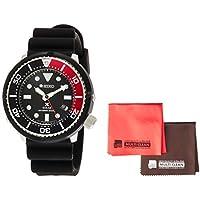 【セット】[セイコー]SEIKO 腕時計 プロスペックス PROSPEX SBDN053 メンズ LOWERCASEプロデュース 2018限定 ソーラーダイバーズ&腕時計ケース1本用 丸型&マイクロファイバークロス2枚