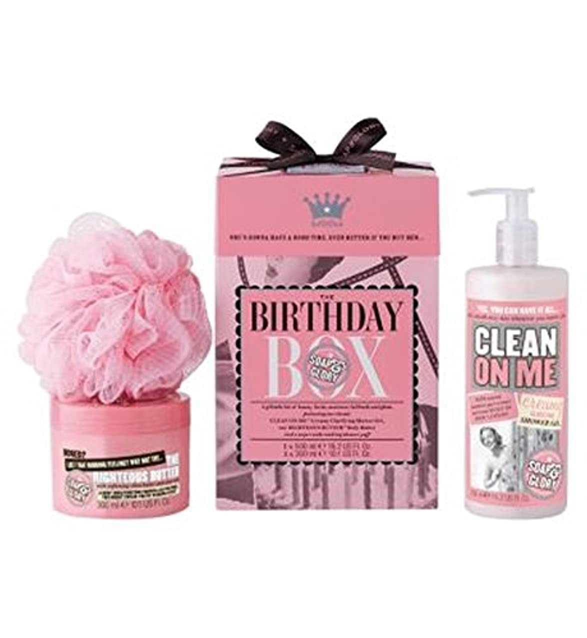 望まない無声で紀元前石鹸&栄光の誕生日箱のギフトセット (Soap & Glory) (x2) - Soap & Glory The Birthday Box Gift Set (Pack of 2) [並行輸入品]