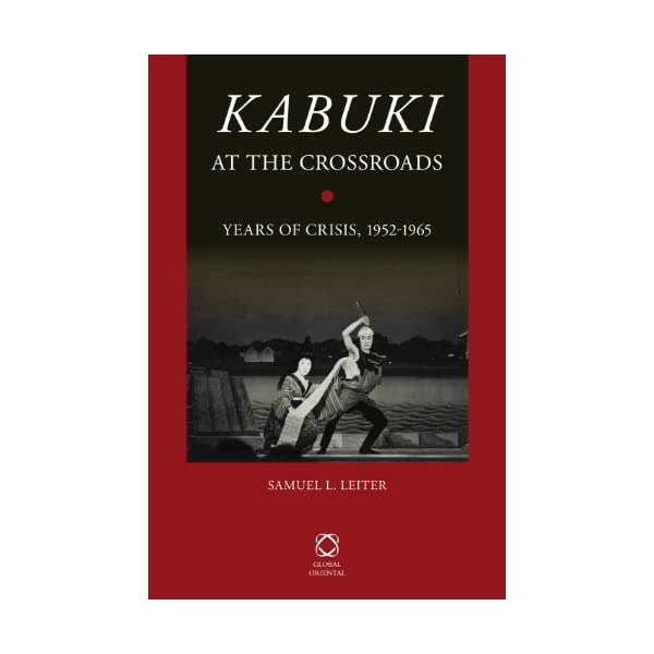 Kabuki at the Crossroads...の商品画像