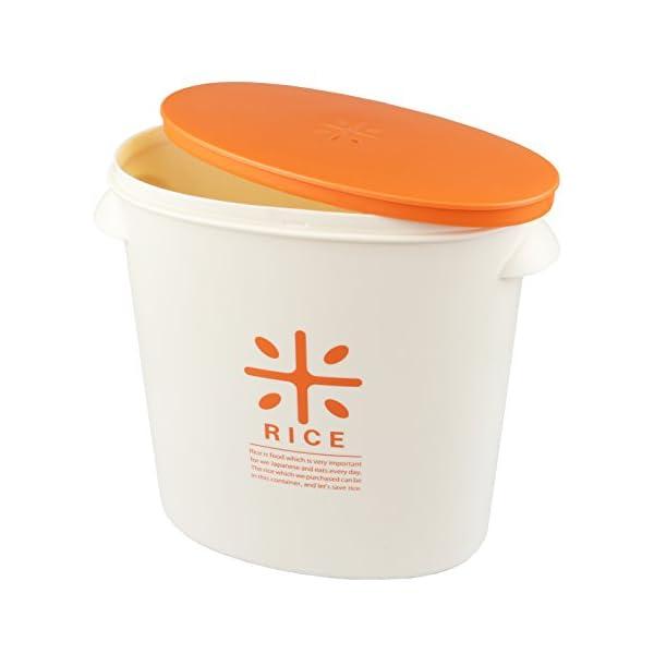 パール金属 日本製 米びつ 5kg オレンジ ...の紹介画像3