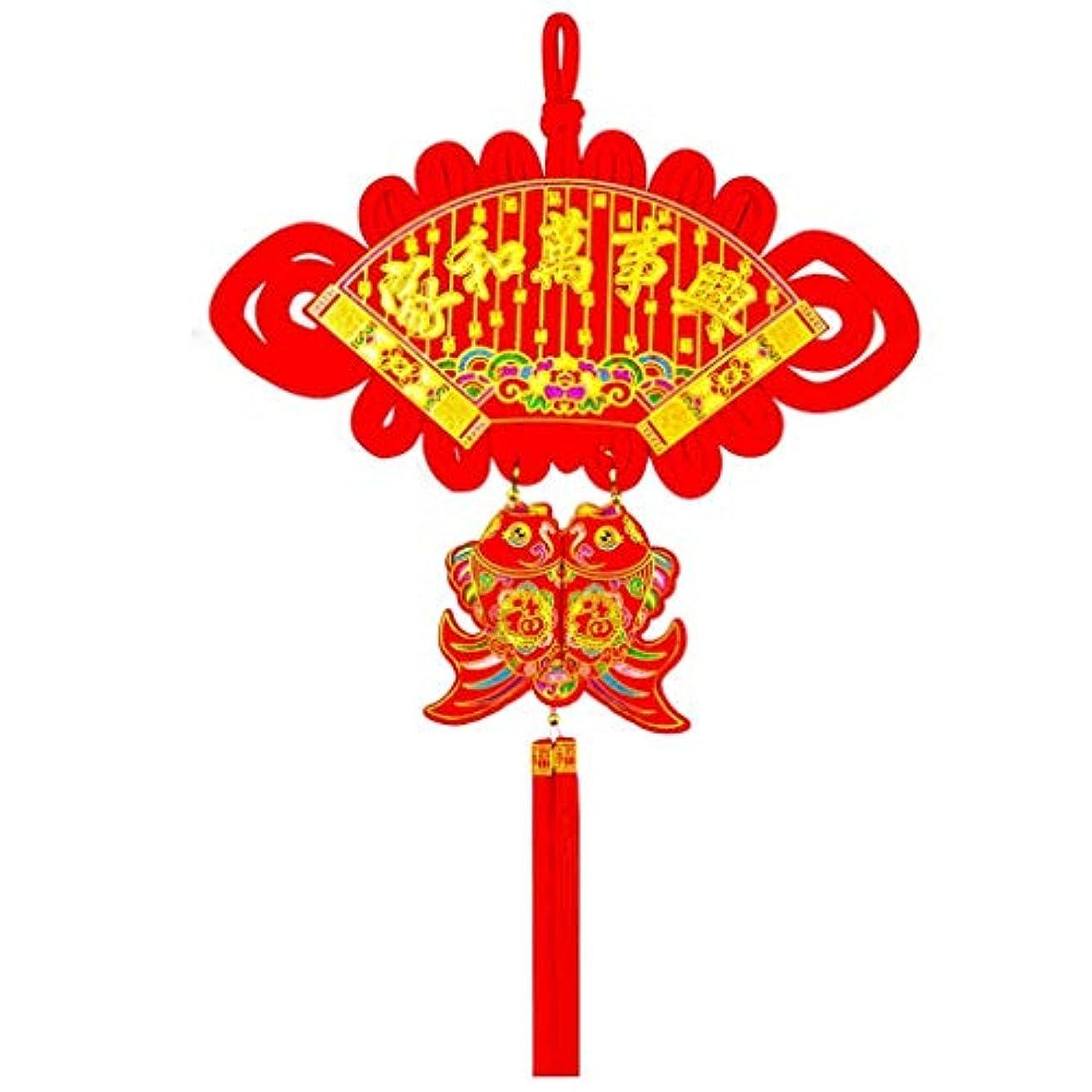 ファントム光沢のある鮮やかなタッセル中国結び 魚の祝福中国ノット扇型ホーム、すべてをぶら下げ正月飾り中国のノットペンダントリビングルーム 手作りの中国の結び目 (サイズ : 2PACK)