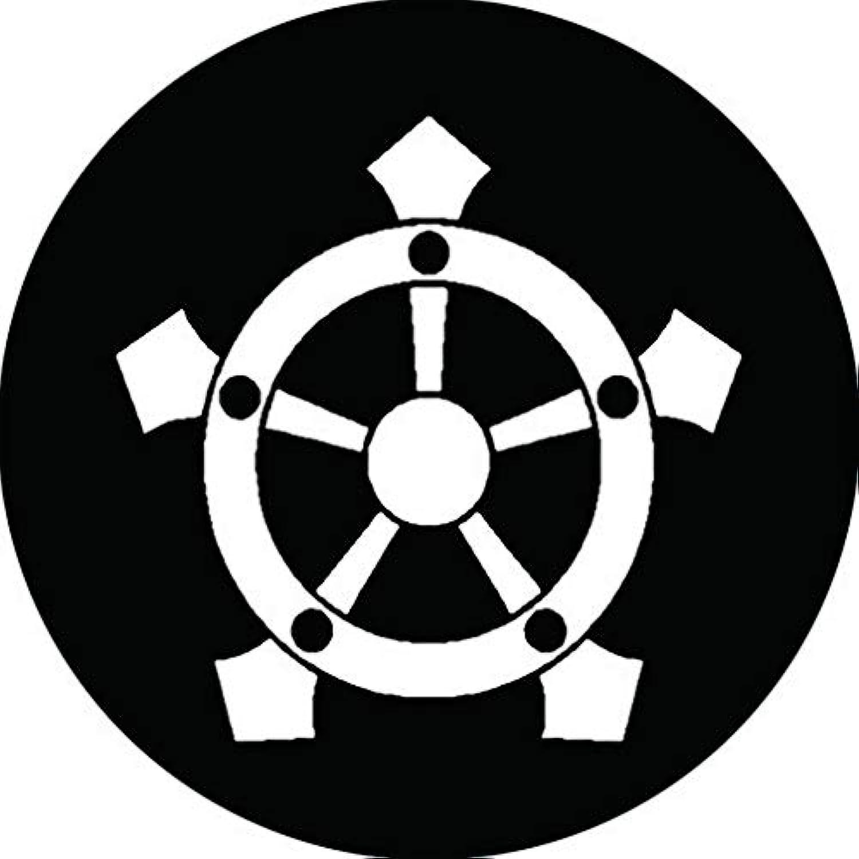 家紋シール 変わり行者輪宝紋 布タイプ 直径40mm 6枚セット NS4-2759