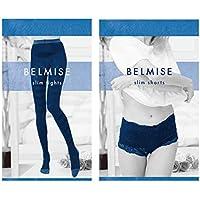 【BELMISE/ベルミス】 スリムタイツ 3枚セット L-LL + スリムショーツ1枚プレゼント 【an an カラダにいいもの大賞2020 受賞】寝ながらも着用可能!美脚/脚痩せ/骨盤矯正/むくみ/リンパ ダイエット用 着圧レギンス・タイツ