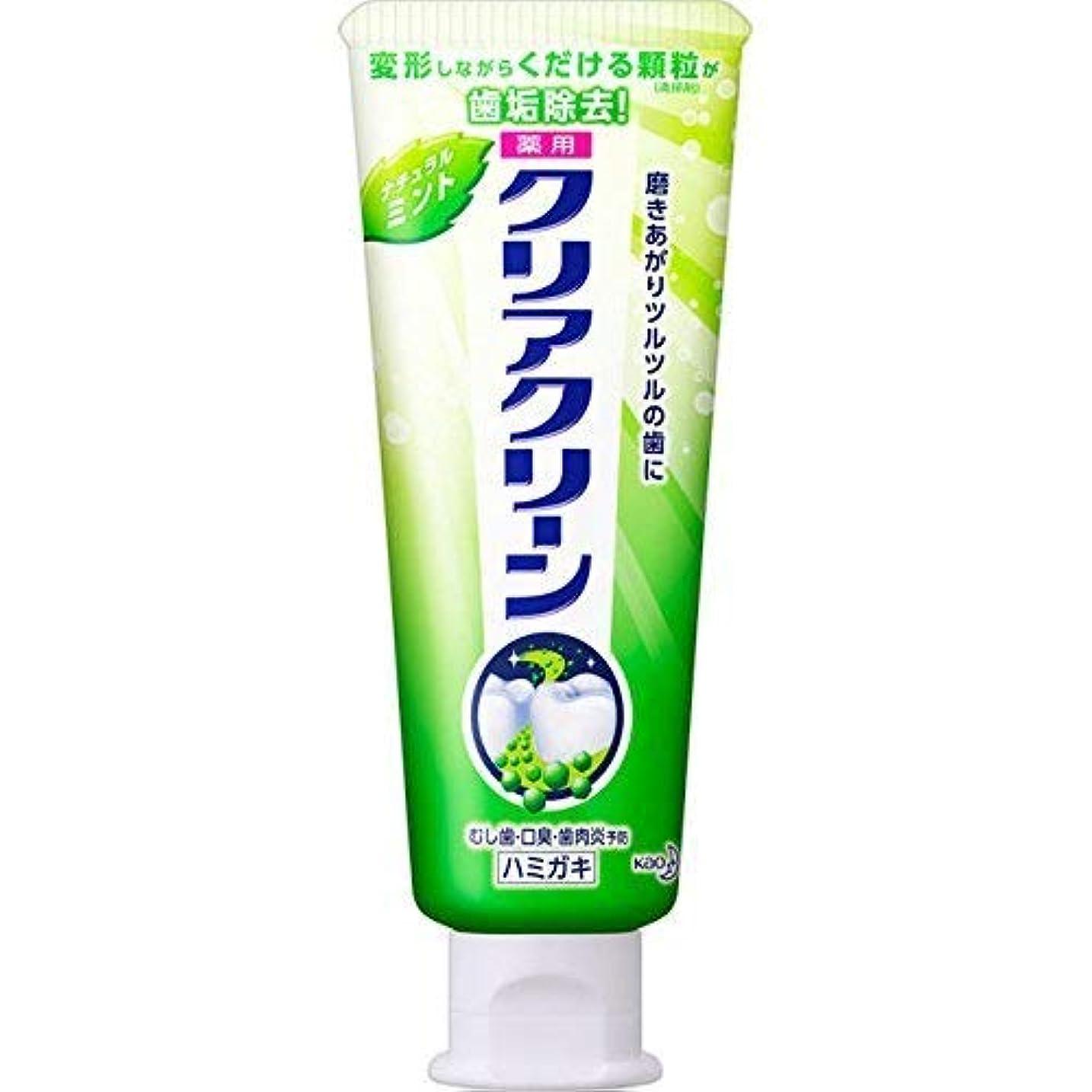 【花王】クリアクリーン ナチュラルミント スタンディングチューブ 小 80g ×10個セット