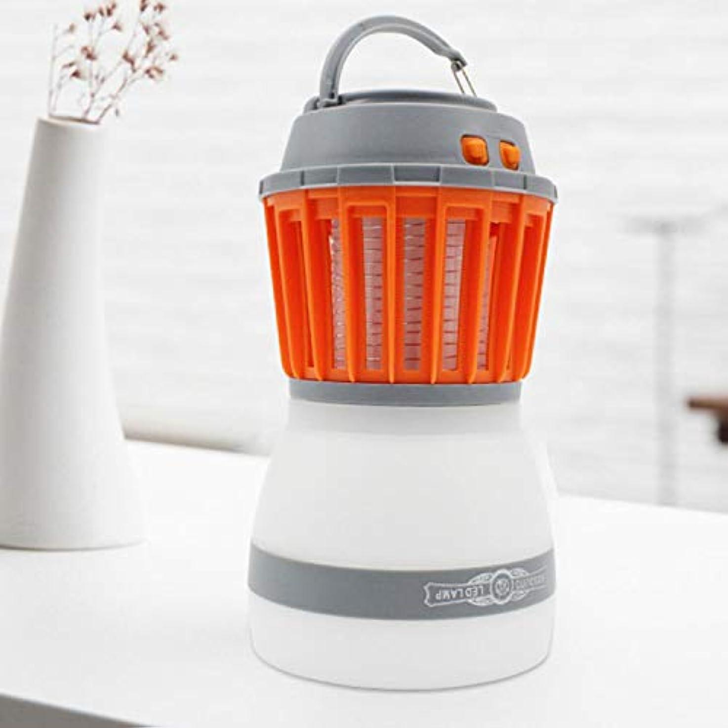 撤退フォアマン曇った蚊ランプ、家の屋内放射線のないUSB充電蚊忌避アーティファクト防水屋外キャンプ蚊忌避ランプ