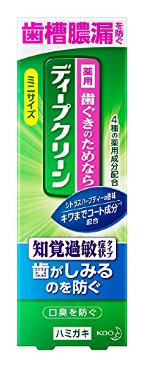 有効面遠いディープクリーン 薬用ハミガキ 知覚過敏 60g