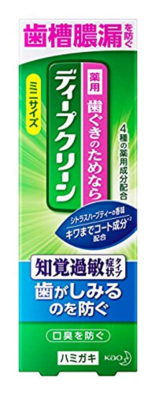 目立つシソーラス不変ディープクリーン 薬用ハミガキ 知覚過敏 60g
