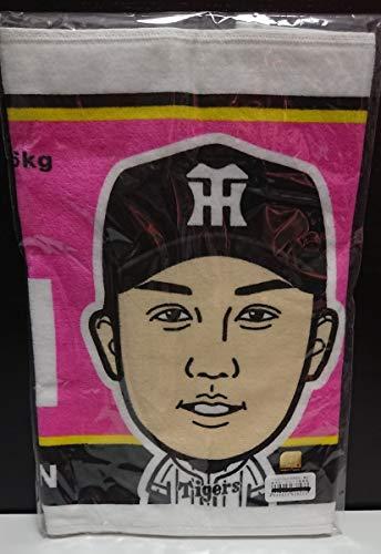 阪神タイガース イラストフェイスタオル 高山選手