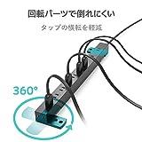 エレコム 電源タップ 雷ガード 10個口 ほこりシャッター付 固定&吊下可能な回転パーツ付き 3m ブラック ECT-0103BK 画像