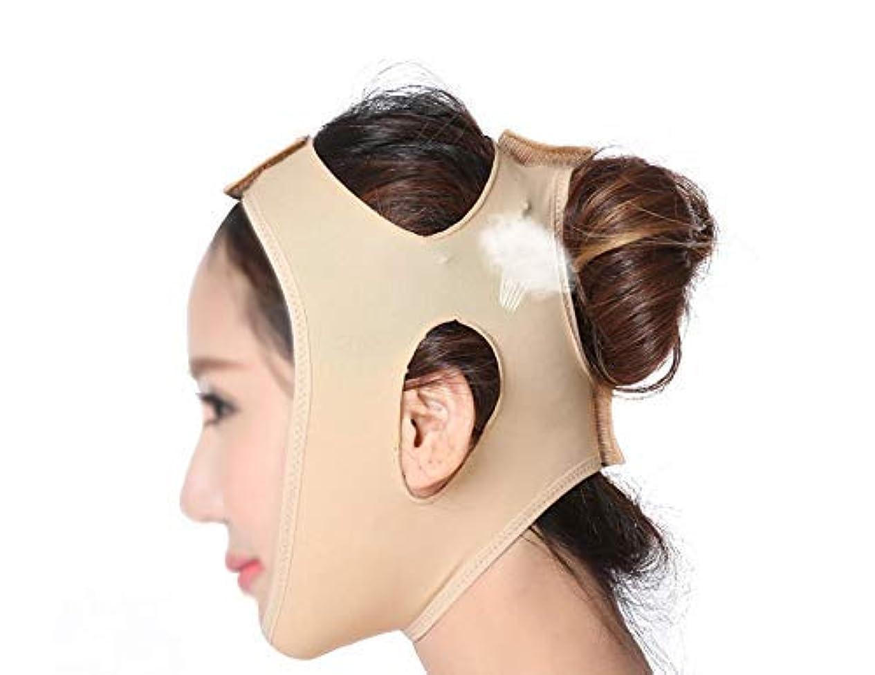 ジム農奴表現引き締めフェイスマスク、フェイシャルマスク睡眠薄型フェイス包帯薄型フェイスマスクフェイスリフティングフェイスメロンフェイスVフェイスリフティング引き締めダブルチン美容ツール(サイズ:XL)