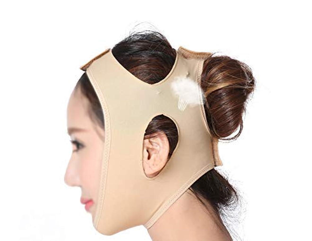 競争プレビュー汚染された引き締めフェイスマスク、フェイシャルマスク睡眠薄型フェイス包帯薄型フェイスマスクフェイスリフティングフェイスメロンフェイスVフェイスリフティング引き締めダブルチン美容ツール(サイズ:L)