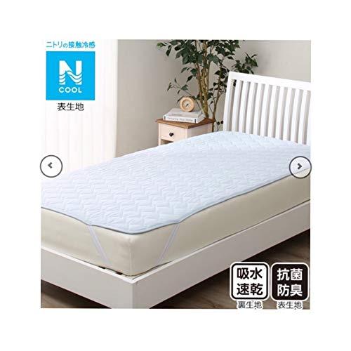 ニトリ Nクール 敷きパッド ダブルサイズ(140×200)冷感接触 ひんやり (ライトブルー)