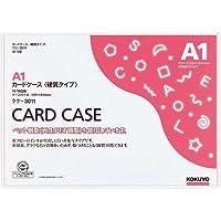 コクヨ カードケース(環境対応)硬質A1 20枚