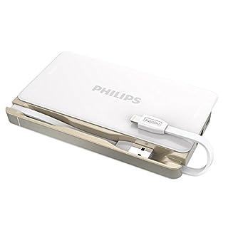 フィリップス 6,000mAh 大容量 モバイルバッテリー MFI ライトニングケーブル/USBケーブル内蔵 DLP6066 (ホワイト)