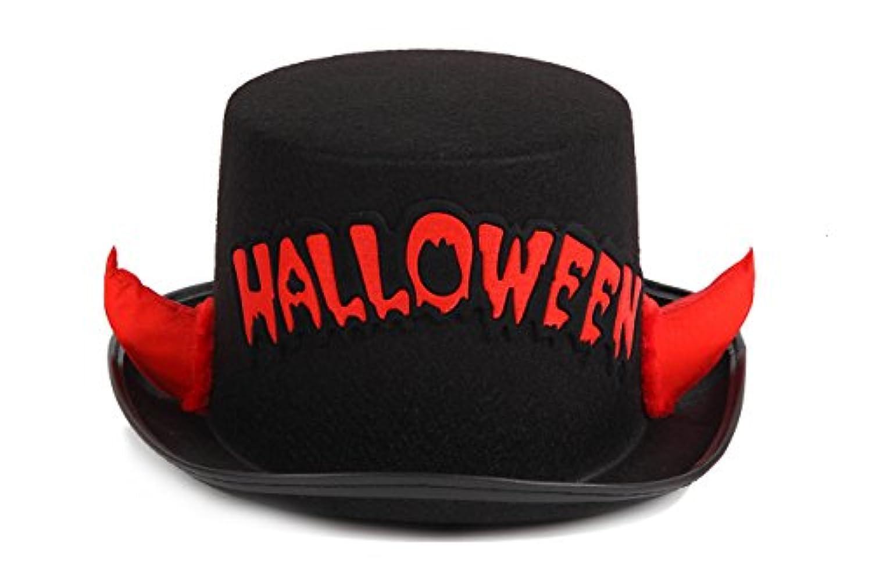 TOYARTs ハロウィン へんそうハット 【 かぶっただけでハロウィン 】 帽子 コスプレ (オレンジ)