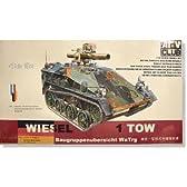 AFVクラブ 1/35 ヴィーゼル装甲車 TOWミサイル搭載型