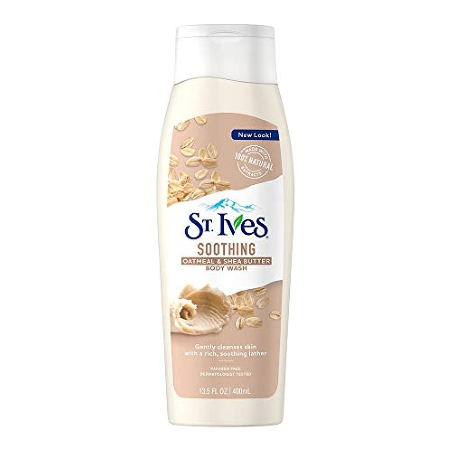 設計きれいに状態St Ives Body Wash Oatml Shea Butter 13.5 Oz by St. Ives