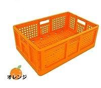 折りたたみコンテナ(オレンジ)10個 約550(横)*約370(縦)*約200(高さ) 約 520(横内寸)*約187mm(高さ内寸)