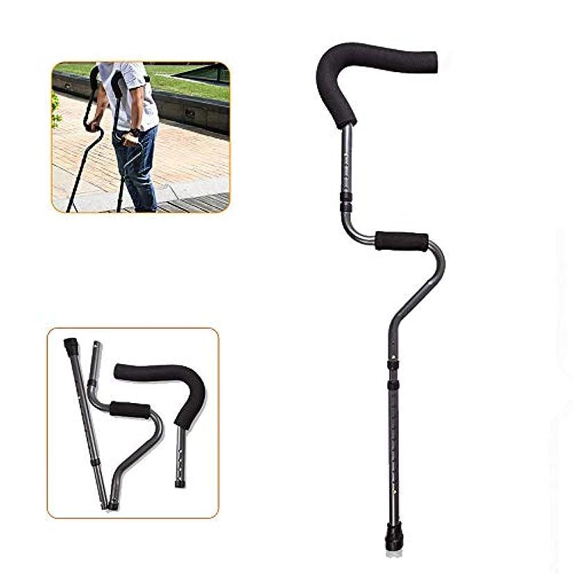 ゴールデン外交官失われた松葉杖杖調節可能で折りたたみ式脇の下、身長調節可能な人間工学的ハンドル、滑り止め付きフットレスト(大人用)、脇の下骨折、高齢者用肘