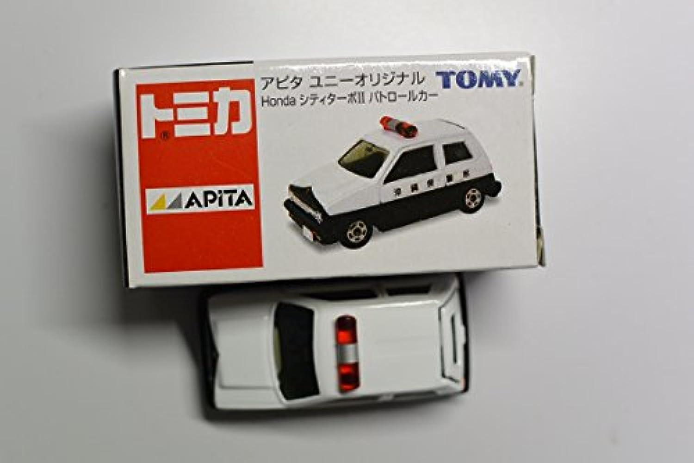 TOMYトミカ【アピタ ユニーオリジナル】Hondaシティターボツーパトロールカー