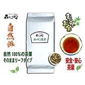 オトギリ草茶[1kg]●気持ちを落ち着けるパワーを秘めた健康茶/おとぎりそう茶・弟切草茶 [その他]