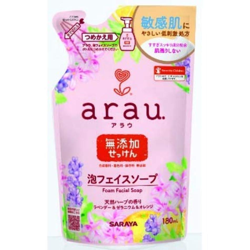 花矩形複雑arau.(アラウ) 泡フェイスソープ 洗顔 天然ハーブ 詰替え用 180mL