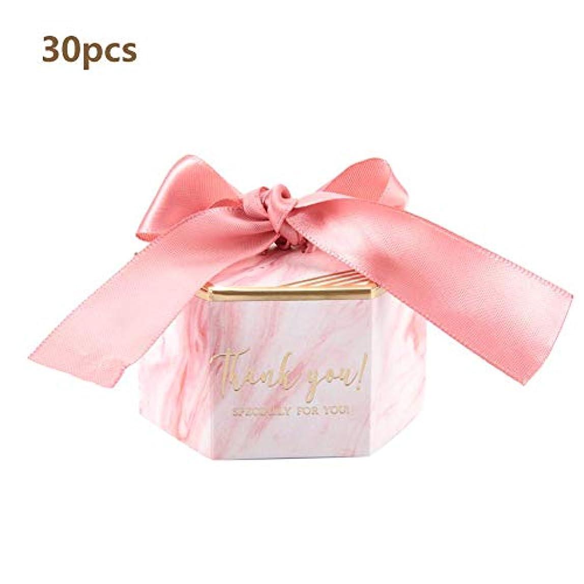 駐地調停するクレアキャンディーボックス、30ピースギフトキャンディーボックス紙ギフトボックス付きリボン結婚式の好意赤ちゃんブライダルシャワー誕生日パーティーボックス用品(ピンク)