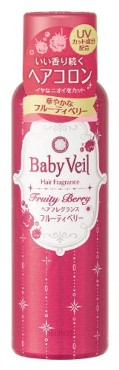 微生物建設冒険Baby Veil(ベビーベール) ヘアフレグランス フルーティベリー 80g