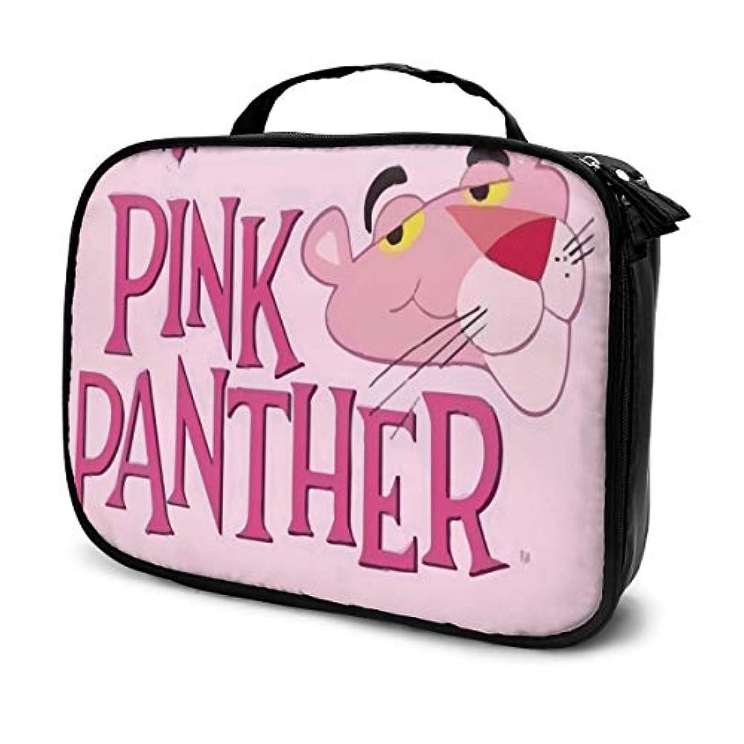 話すシルク乱暴なピンクパンサー 化粧ポーチ 大容量 コンパクト収納 旅行で持ち運びが簡単 おしゃれ 人気