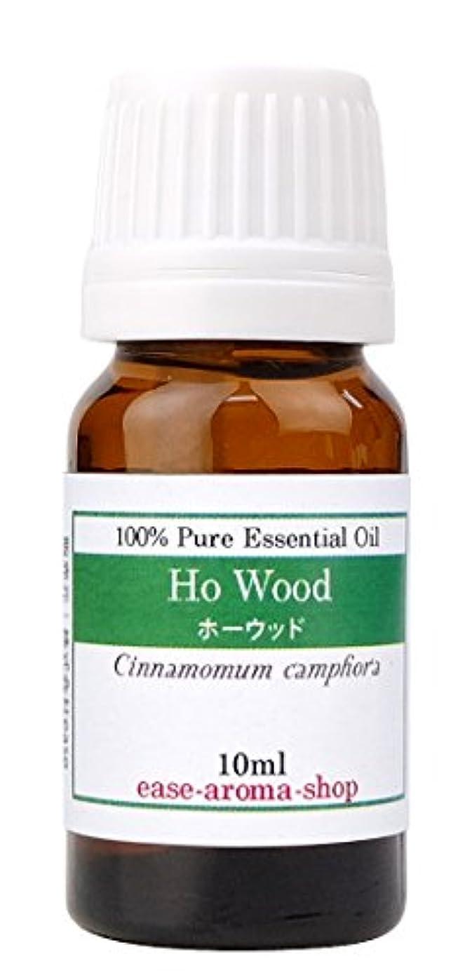ダーリン脅威歯痛ease アロマオイル エッセンシャルオイル ホーウッド 10ml AEAJ認定精油