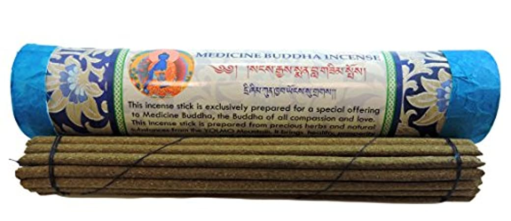 受賞納屋歯車1 xチベットMedicine Buddha Incense for Healing ( i-012 )