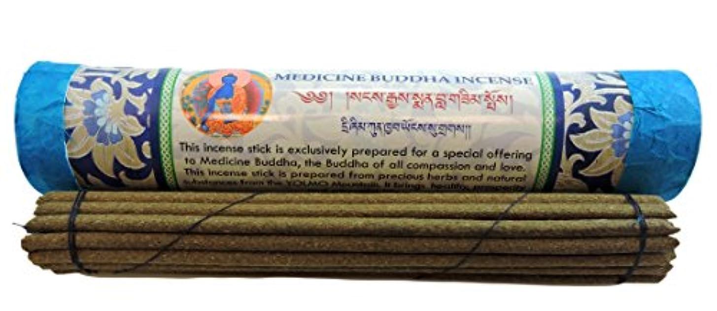 伝説ショルダー謎めいた1 xチベットMedicine Buddha Incense for Healing ( i-012 )