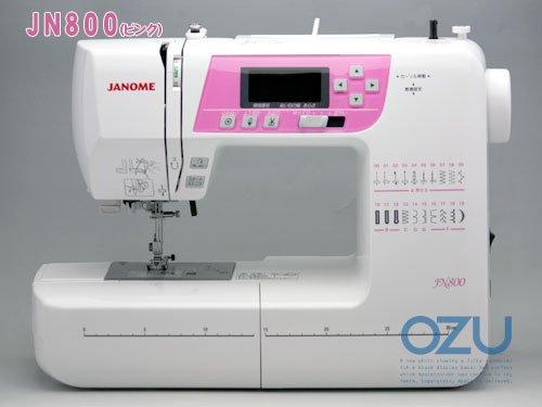 ジャノメコンピュータミシン JN800 ピンク 0947385