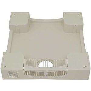 カクダイ 洗濯機用防水パン アイボリー 426-418