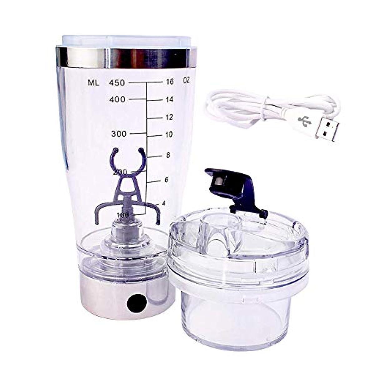 自動攪拌マグカップ 電気 ミキサーボトル USB充電 マグカップ タンブラー ふた付き 二重構造 携帯マグ 水筒 携帯便利 旅行 出張に最適 電動シェーカー ミルクシェイクコーヒー ダーボトル用 混合カップ使い勝 450 ML