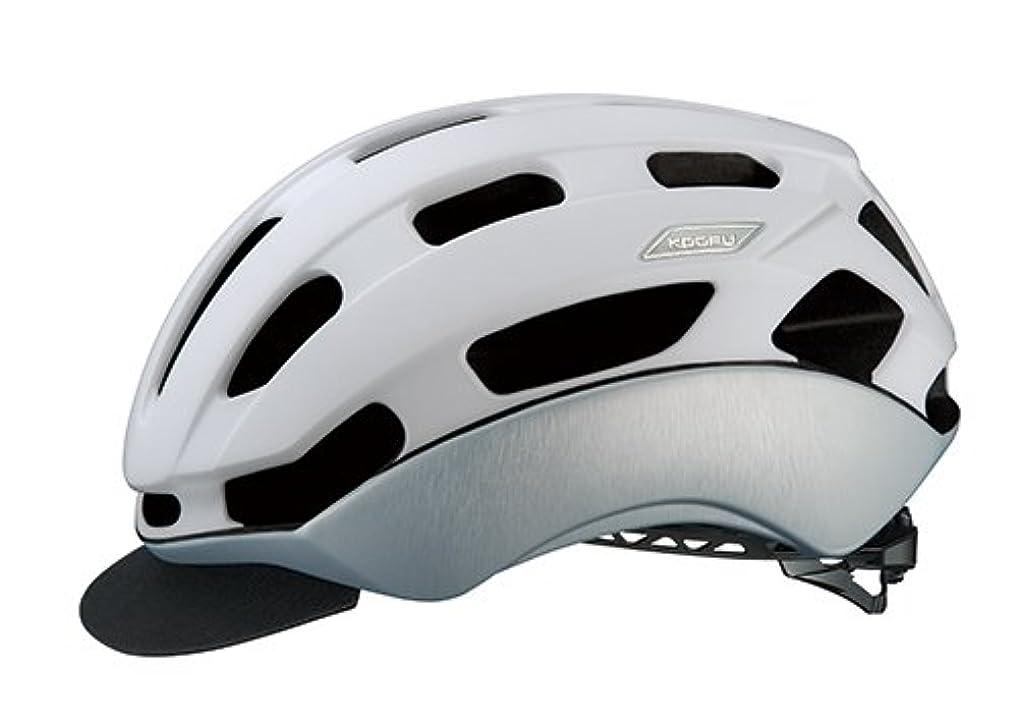 ストレンジャーモデレータ平らにするOGK KABUTO(オージーケーカブト) ヘルメット BC-Glosbe2 マットホワイトヘアライン S/M (頭囲:55cm-58cm)