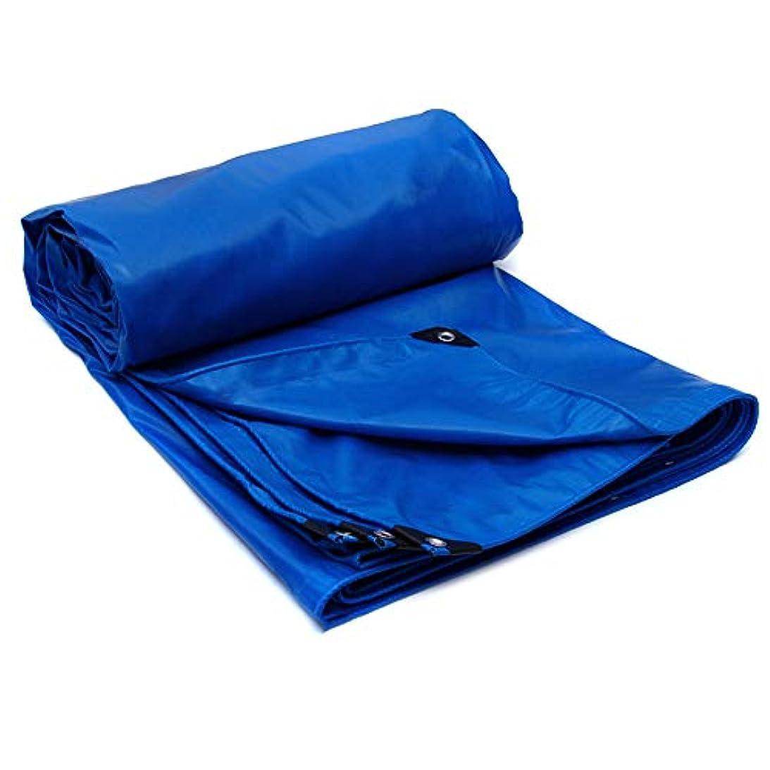木製面アシュリータファーマン厚い青色のPVC防水シート、0.5 mm屋外凍結防止断熱防水シート、520 g/平方メートル、トラック雨の日よけ防水シート、両面防水