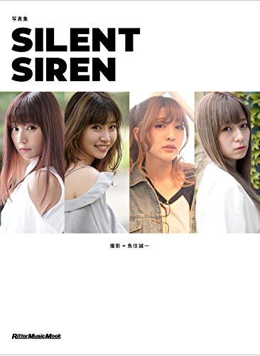 写真集SILENT SIREN (通常版) (リットーミュージック・ムック)