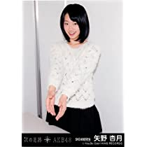 AKB48 公式生写真 次の足跡 劇場盤 【矢野杏月】