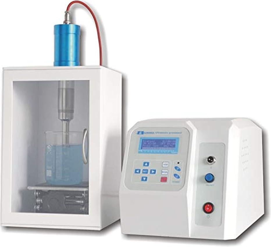 エレクトロニック南五MXBAOHENGハイパワーホモジナイザー ホモミキサー タイマー付き FS-600N 20ml-500mlLCD超音波プロセッサ 高品質 耐久性 110V