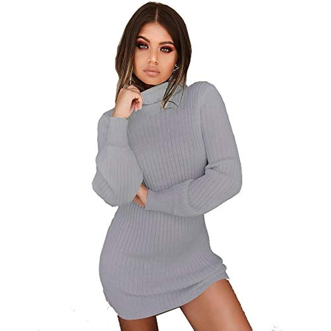 はっきりしないマットワークショップMIFAN 女性の秋と冬の長袖ニットセータードレスレディースファッション保温ニットハイカラースリム