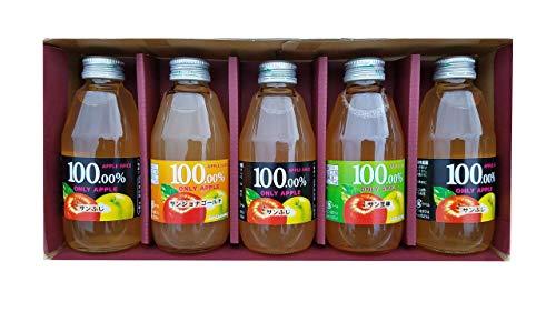 りんごジュース 5本セット サンふじ3本、サンジョナ1本、サン王林1本