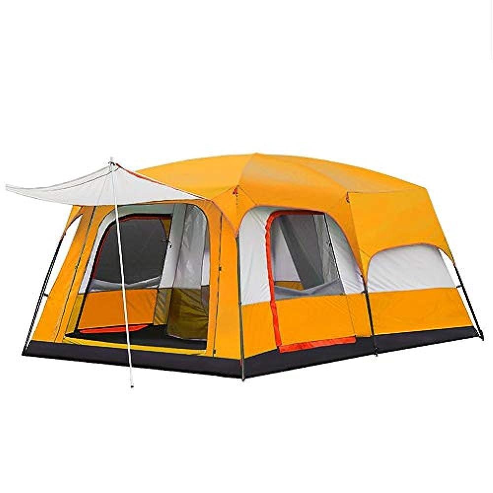 利得ローラー三十キャンプテント、ドームテント二重層2ベッドルーム8?10人家族キャンプテントグラスファイバー付き大きな通気口防水屋外キャンプ遠出 (色 : 黄)