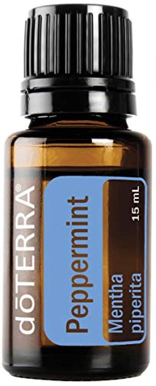 降臨手書き広大な【並行輸入品】doTERRA Peppermint Essential Oil - 15ml
