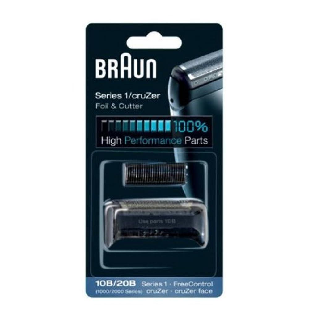 慣らす興奮待ってBraun Replacement Foil & Cutter - 10B, Series 1,FreeControl - 1000 Series by Braun [並行輸入品]