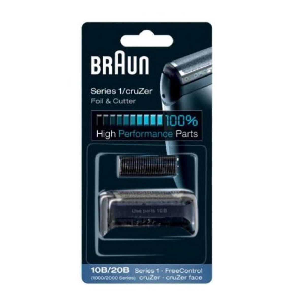 花婿節約変形するBraun Replacement Foil & Cutter - 10B, Series 1,FreeControl - 1000 Series by Braun [並行輸入品]
