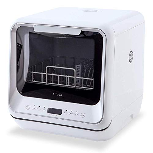 シロカ 2WAY食器洗い乾燥機 SS-M151 B07WT848NM 1枚目